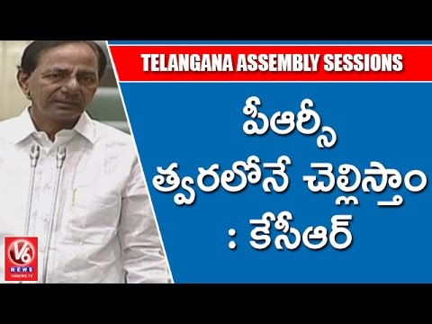 CM KCR Speaks On Govt Employees PRC | Telangana Assembly Session | V6 News