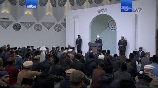 Sermon du vendredi 20-03-2020: L'avènement du Messie Promis et du Mahdi
