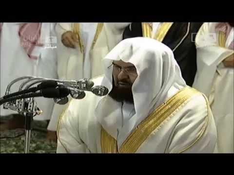 سورة البقرة كاملة   عبدالرحمن السديس sourate al baqara soudais