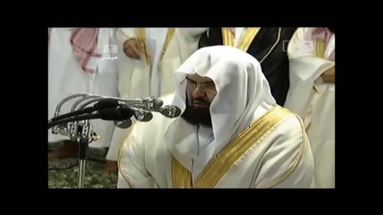 Download سورة البقرة كاملة   عبدالرحمن السديس sourate al baqara soudais