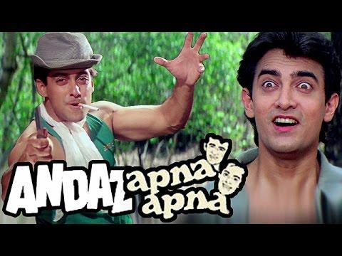 Aamir & Salman Khan's Unrealistic Dream Sequence | 4K Video | Part 1 - Andaz Apna Apna