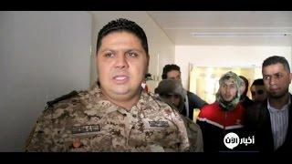 أخبار عربية - تضيق الخناق على داعش في بنغازي