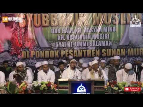 Gus Muhammad Iskandar Ulul Azmi ft. Muhammad Fikri - Ibu