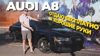 Audi A8 D4- Долгожданный обзор - тест драйв- !!!Розыгрыш!!! - авто из США [2020]