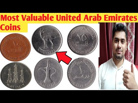 Old United Arab Emirates Coins Value and Price | Most Valuable United Arab Emirates Coins Value