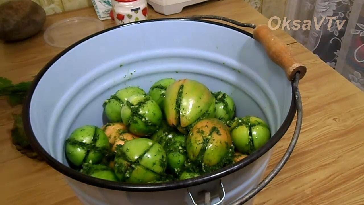 зелёные помидоры на зиму квашеные в ведре