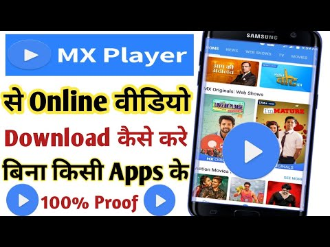 Mx Player Online Video Save Kare|how To Save Online Video In Mx Player