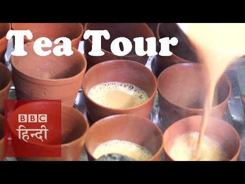 Tea trail in Delhi: BBC Hindi
