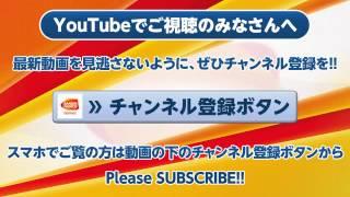 【公式サイトはこちら!!】