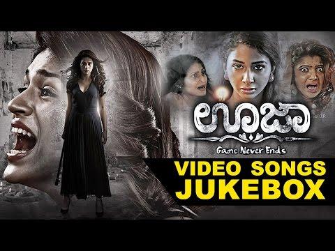 Ouija Kannada Movie 2015 : Full Video Songs Jukebox