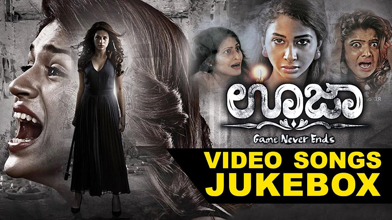 Utorrent kannada movies download 2015   Kannada The Attacks