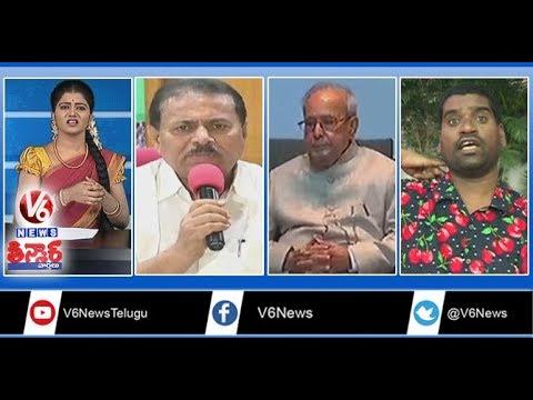 Diwali Celebrations | 3 Lakh for Brahmin Brides | Pranab Praises PM Modi | Teenmaar News