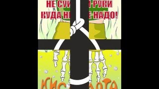 Плакаты по охране труда(, 2016-03-01T13:08:08.000Z)