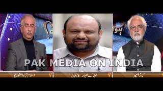 pak media on india How we will Pay Intrest of Loans Taken by Pak Government Pak Media