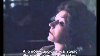 Repeat youtube video Αντρέι Ταρκόφσκι _Θυσία
