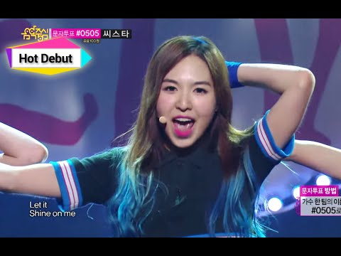 Red Velvet - Happiness, 레드벨벳 - 행복, Music Core 20140802