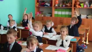 Русский язык, 1 класс, фрагмент урока с использованием ЭОР