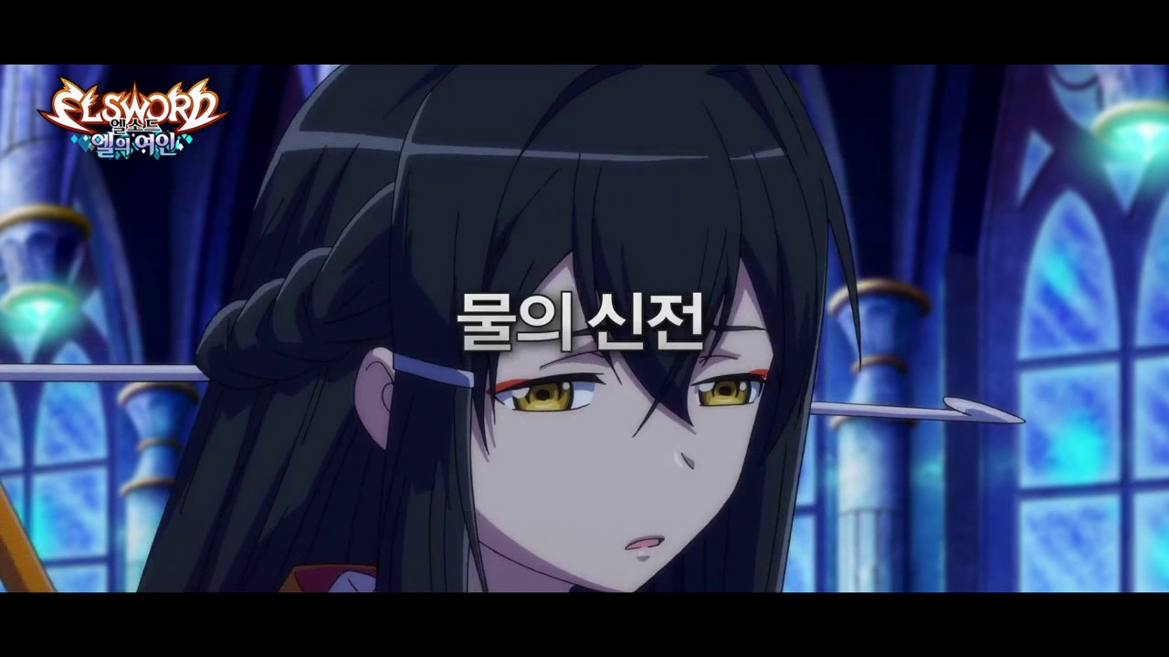 Elsword EL Lady Episode 3 Preview