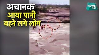 शिवपुरी पिकनिक स्पॉट हादसे का पूरा वीडियो सामने आया | Big Story | NewsTak
