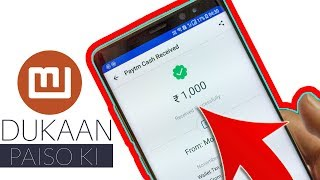 Earn 1000Rs/Day With MozuWall The Earning App!!!