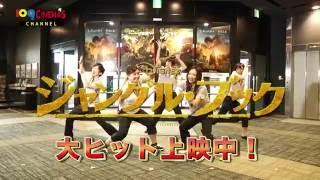 109シネマズ川崎の映画館スタッフが Little Glee Monster が歌う映画『...