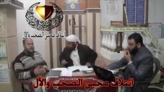 مناظرة قوية فى المسجد بين وليد إسماعيل والشيعي عيد وردانى والأخير يهرب من نصف المناظرة