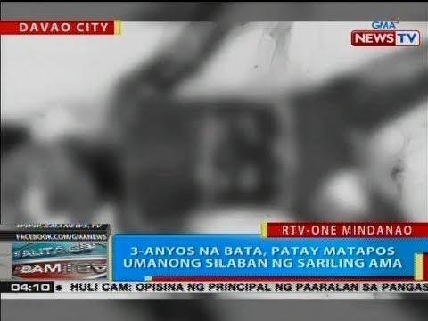 BP: 3-anyos na bata, patay matapos umanong silaban ng sariling ama