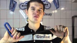 видео Вакуумная вытяжка вмятин: описание принципов технологии