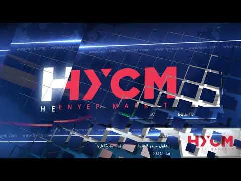 HYCM_AR - 24.03.2019 - المراجعة الأسبوعية للأسواق