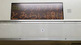 E231系U69&E233系U630湘南新宿ライン宇都宮線直通普通宇都宮行前5両小金井行