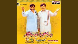 Telugu Vari Pelli