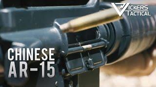 Chinese AR-15 - Norinco CQ M311-1
