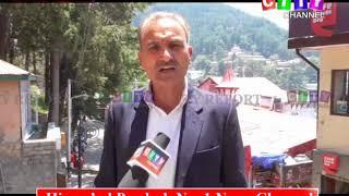 Shimla Jungle Fire 21 May 2018