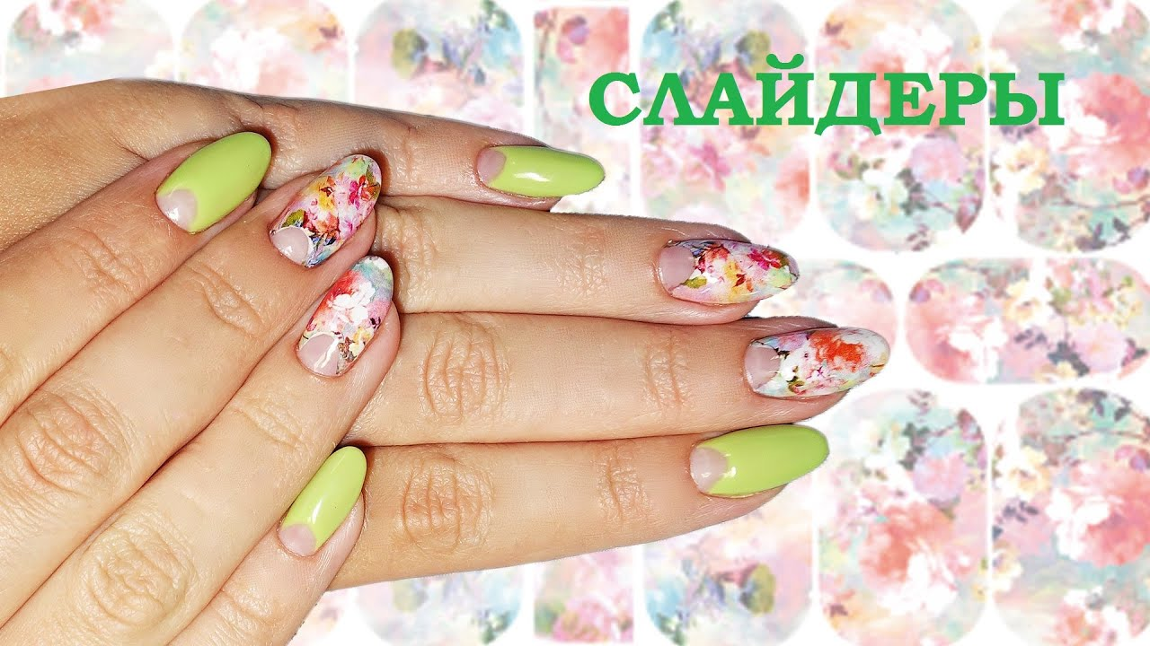 Разноцветные ногти сочетание через один фото