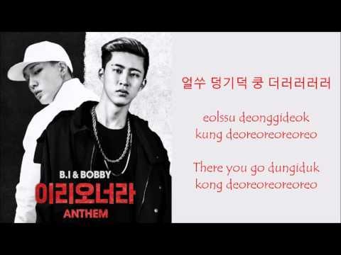 iKON (B.I & Bobby) ANTHEM [Hang, Rom, Eng Lyrics]