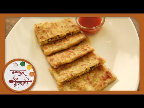 Kobi / Gobi Paratha - Indian Recipe by Archana - Popular Punjabi Breakfast / Main Course in Marathi