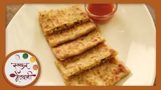 Kobi / Gobi Paratha - Indian Recipe by Archana - Popular Punjabi Breakfast / Main Course in Marathi