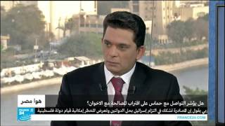 فيديو..ممدوح الشيخ: النظام يريد إسكات كل المصريين وليس الإخوان فقط