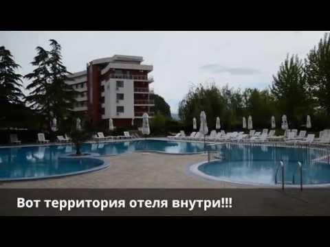 Болгария отели 2017 для отдыха с детьми, где лучше? водные