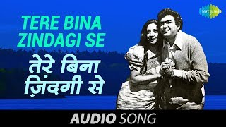 Tere Bina Zindagi Se - Aandhi [1975] (Original)  - Lata Mangeshkar - Kishore Kumar