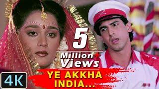"... enjoy this romantic song ""akha india janta hai hum tumpe marta hai"" from the..."