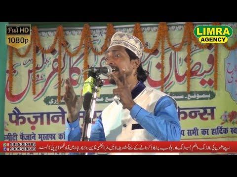 Ghulam Mustafa Noori Nizamat Halchal Siwani 12 April 2018 Nepal HD India