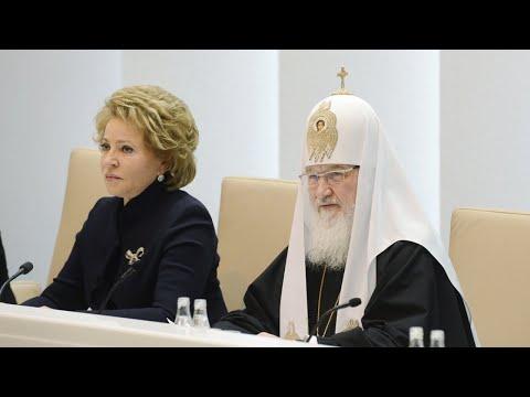 VIII Рождественские парламентские встречи. Полное видео