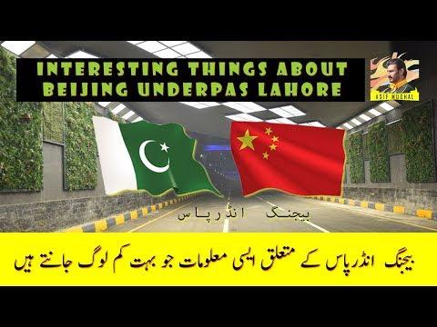 beijing underpass lahore Pakistan