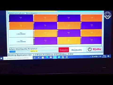 JETT 3D GEO SCAN  ADVANCE - Ρυθμίσεις  Software  settings