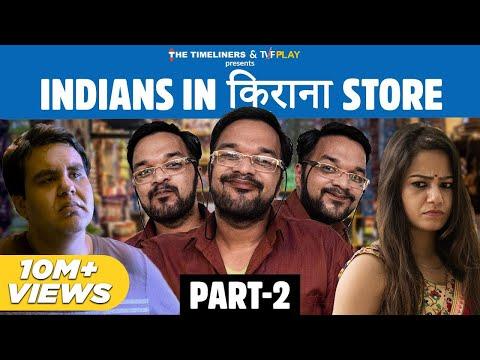 indians-in-kirana-store---part-2-|-भईया-सूजी-हैं-क्या?-|-the-timeliners