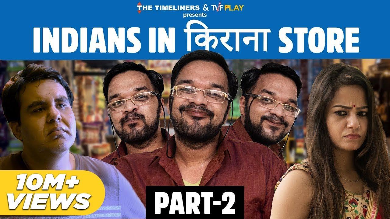 Download Indians In Kirana Store - Part 2 | भईया सूजी हैं क्या? | The Timeliners
