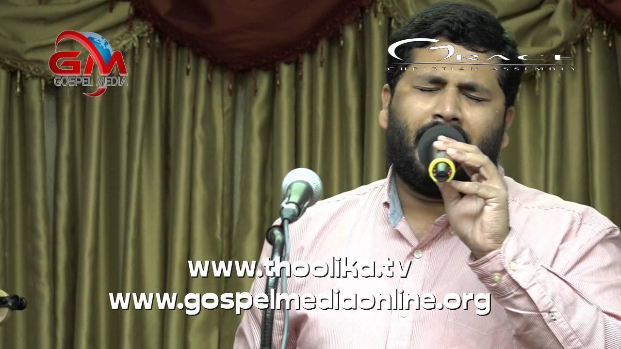 Malayalam Worship Song |   നന്ദി യേശുവേ, നന്ദി യേശുവേ നീ ചെയ്ത നന്മകൾക്ക് .......