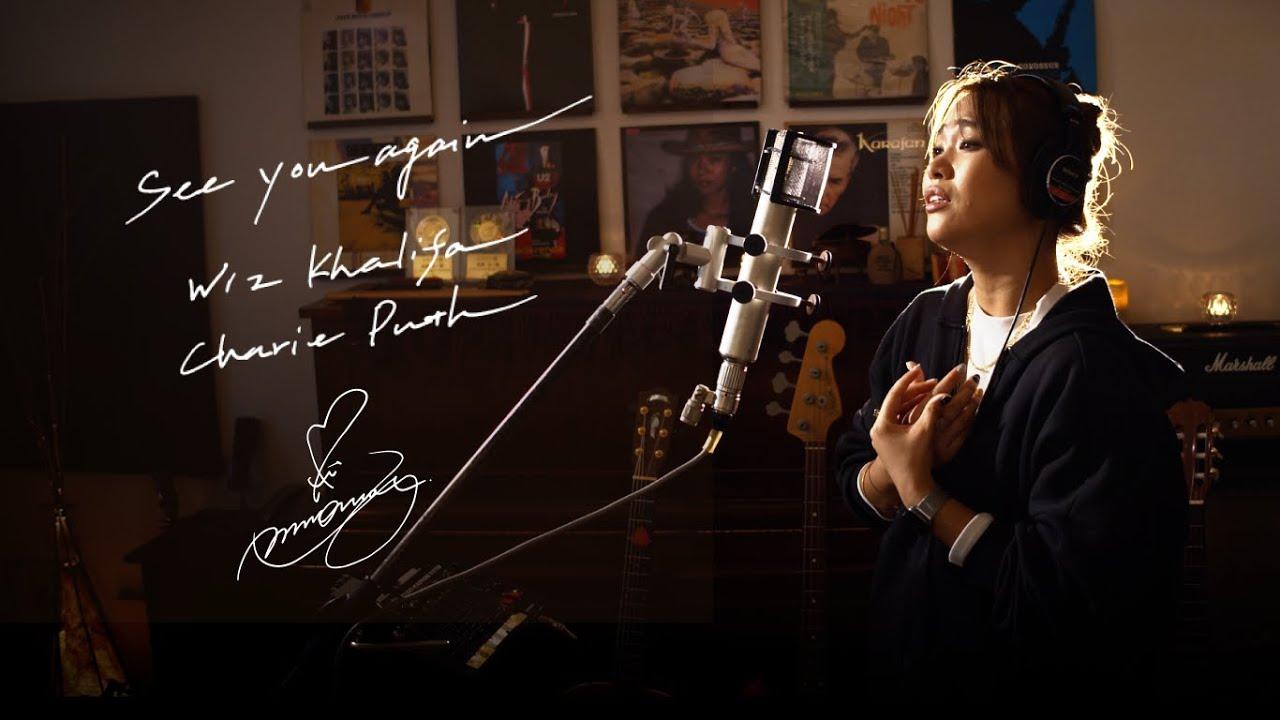 See You Again / Charlie Puth Unplugged cover by Ai Ninomiya