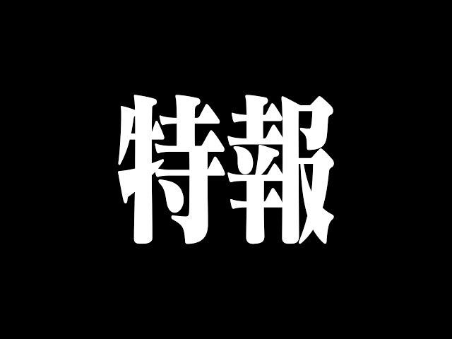 シン・エヴァンゲリオン劇場版 特報1